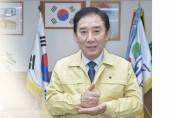 [기고문] 박윤국 포천시장