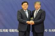 도의회 박재만 위원장 우수의정대상 수상