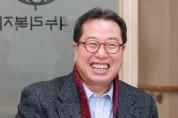 조광한 남양주시장 설 앞두고 노인복지관 방문
