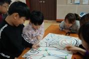 여주청소년문화의집 겨울방학 프로그램