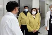 은수미 성남시장 성남시의료원 시설 점검