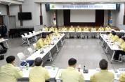 경기도의회 비상대책본부 첫 회의 실시
