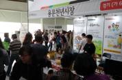 양평용문천년시장, 경기 우수전통시장 선정
