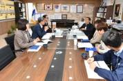 양평군 공약사업 및 주요사업 보고회 개최