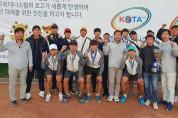 이천시 경기도 정구대표팀로 전국체육대회 출전