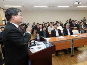 도의회 더불어민주당 정치아카데미 제3강
