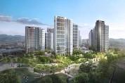 현대건설, '힐스테이트 용인 둔전역' 1월초 분양 예정