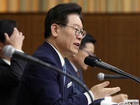 이재명 경기도지사  2월 확대간부회의