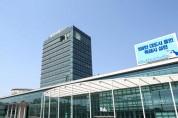 용인시, 기반시설 통합관리 협의체 구성·운영