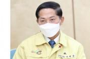 이재준 시장, 유엔기후변화협약 공식초청 받아