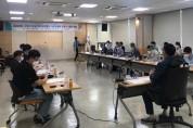 고양시 '공동주택 리모델링 자문위원회' 발족