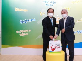 조광한 시장, 제3차 재난기본소득도 전액 기부