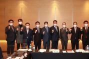 조광한 시장, 3기신도시 원주민 위한 회의개최