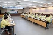 이천시, 제14차 시·도의원 정책간담회 개최