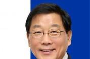 윤후덕 의원 국회 기획재정위원장 선출