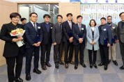 성남시 하늘정원 프로젝트 선정