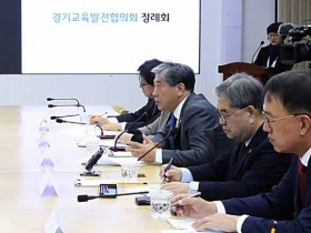 송한준 의장 교육발전협의회 정례회