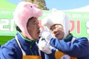 도의회 송한준 의장 양돈농가 살리기 나서