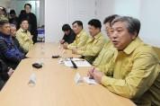 송한준 의장 우한교민 포용 이천지역 방문
