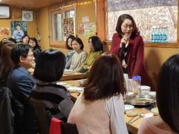 은수미 성남시장 성남사랑상품권 마케터 간담회