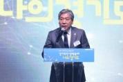 송한준 의장 정책축제 개막식 참석 격려