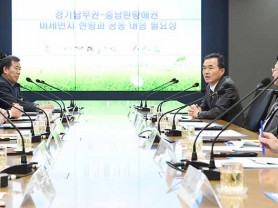 이항진 여주시장 미세먼지 공동대응