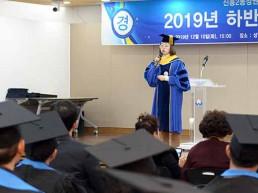 성남시 하반기 상인대학 졸업식 개최
