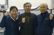 송한준 의장 개성공단 입주기업 지원 약속