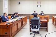 용인시의회 12월 18일 제239회 임시회 개회