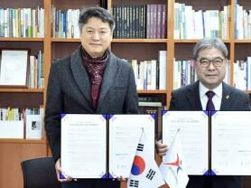도교육청-경기도한의사회 건강관리지원 MOU