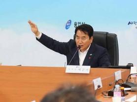 용인시 남북교류협력위원회 발족
