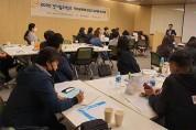 도교육청 경기꿈의학교 권역별 워크숍