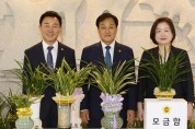도의회 장현국 의장 취임축하 화분나눔
