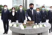 도의회 더민주 수석대표단 현충탑 참배
