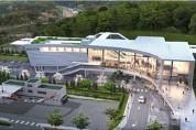 성남시 위례신도시 추가역 명칭 공모