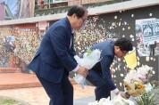 도의회 교육행정위원회 현장방문 실시