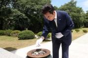 백군기 용인시장 김량장전투 기념일 참배