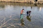 성남시 집중호우 틈탄 환경오염행위