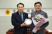 도의회 박재만 위원장 의정활동 공로패