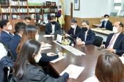 도교육청 교육단체와 현장교육협의회