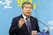 도의회 송한준 의장 취임 1주년 기자회견