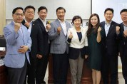 경기도의회 마이스(MICE) 포럼 연구 착수