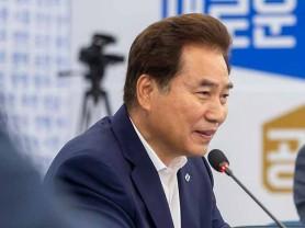 용인시 경기도 시장군수협의회 정기회의 개최