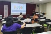 남양주 영유아・임산부 건강검진 특강 성료