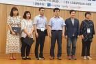 용인시 세무조사팀 우수사례 최우수상 수상
