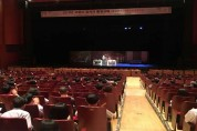 고양시 공직자 통일교육(연극) 성료