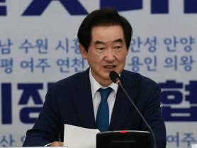 안병용 의정부시장 경기도시장군수협의회장 추대