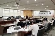 성남시 고령친화도시 국제네트워크 가입 추진