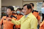 장현국 의장, '찾아가는 현장 도의회' 착수