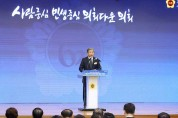 제63주년 경기도의회 개원기념식